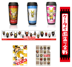 goods-1st.png